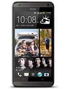 HTC Desire 700 dual sim MORE PICTURES
