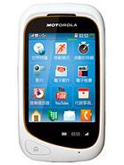 Motorola EX232 MORE PICTURES