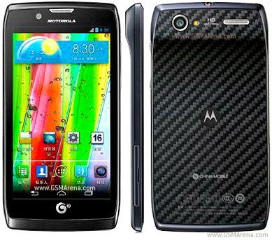 Motorola RAZR V MT887