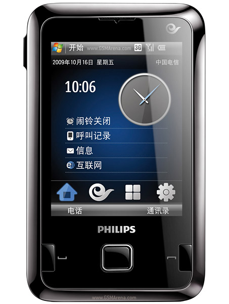 Philips D900