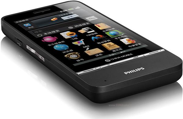 Philips V900