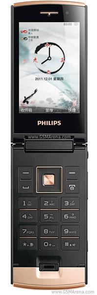 Philips W727
