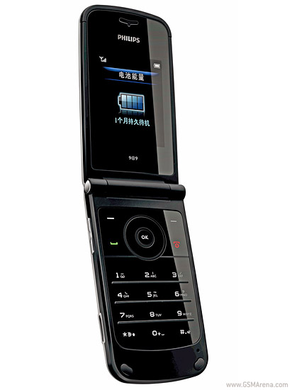 Philips Xenium X600