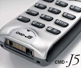 Sony CMD J5