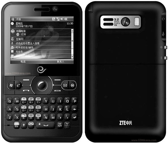 ZTE E N72